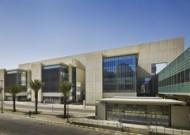 إعادة افتتاح وتشغيل مدينة الملك عبدالعزيز الطبية بالرياض بعد اكتمال الخطة التطويرية الشاملة