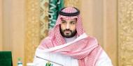 مجلس الشؤون الاقتصادية والتنمية يعقد اجتماعاً برئاسة سمو الأمير محمد بن سلمان