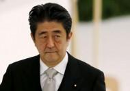 اليابان تتطلع لزيادة ميزانيتها الدفاعية في مواجهة تنامي نفوذ الصين