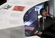 الأسهم اليابانية تنخفض في بداية جلسة التداول