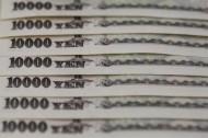 تراجع الدولار أمام سلة من ست عملات رئيسية