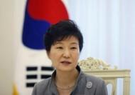 رئيسة كوريا الجنوبية : الباب مفتوح لمحادثات مع الشمال