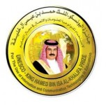 تعليم عنيزة يدعو منسوبيه إلى المنافسة على جائزة اليونسكو الملك حمد بن عيسى آل خليفة