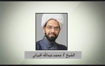 وزارة الداخلية: الكشف عن هوية المتورطين في قتل القاضي محمد الجيراني