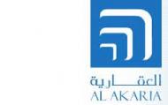 الشركة العقارية السعودية توزيع أرباح على المساهمين