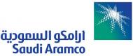 """تدشين """"برنامج أرامكو السعودية لتعزيز القيمة المضافة الإجمالية لقطاع التوريد (اكتفاء)"""" الثلاثاء القادم"""