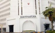الخارجية البحرينية تستدعي القائم بأعمال سفارة إيران