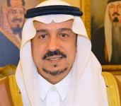 أمير الرياض يرعي حفل تخريج الدفعة السابعة من طلاب جامعة شقراء