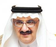 وزير الشئون البلدية يفتتح معرض مشاريع في عهد خادم الحرمين الأحد القادم