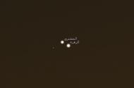 """فلكية جدة :""""رمز الحب""""يقترن بملك الكواكب .. السبت"""
