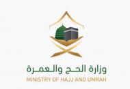 مسؤول يمني: انتهاكات الحوثيين تهدف إلى إفشال جهود السلام في اليمن