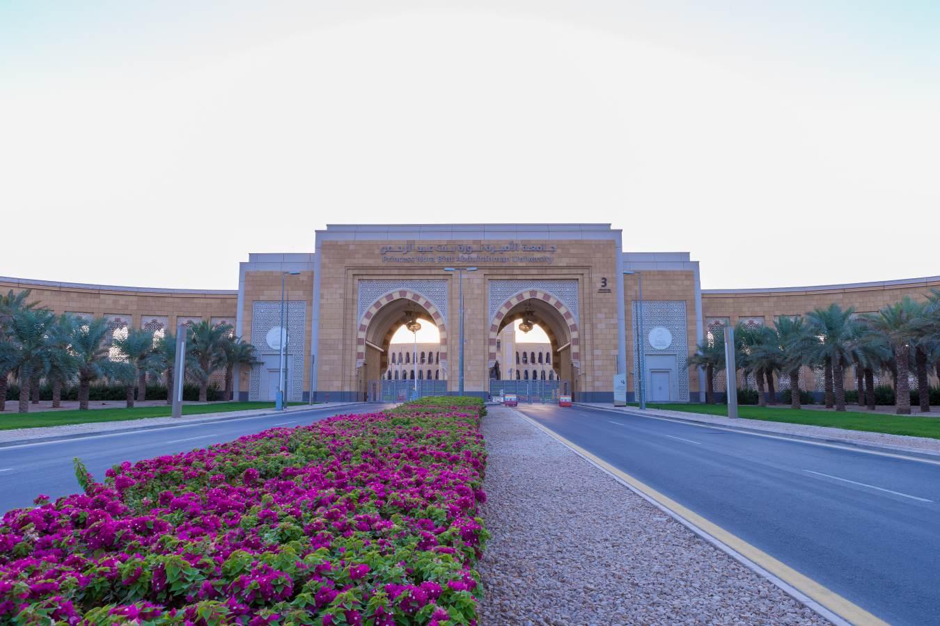 جامعة الأميرة نورة بنت عبدالرحمن تطلق مبادرة تعزيز تصدير المعرفة العلمية صحيفة صراحة الالكترونية