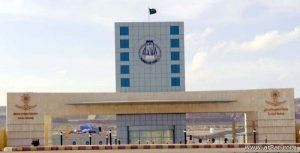 عاجل || جامعة الباحة تعلق الدراسة غدًا فى المجمع الأكاديمي للطالبات بمركز بهر