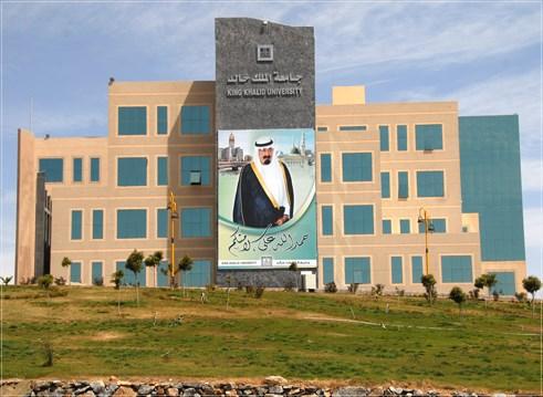 فتح بوابة القبول للمنح الدراسية الداخلية لغير السعوديين بجامعة الملك خالد صحيفة صراحة الالكترونية