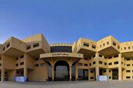 ترقية وكيل أمين منطقة تبوك لشؤون البلديات المهندس صالح العميري للمرتبة الثالثة عشر
