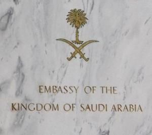 سفارة المملكة فى واشنطن تحذر مواطنيها من رسائل بريد إلكترونية وهمية