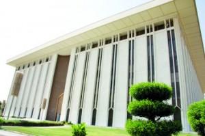 مؤسسة-النقد-العربي-السعودي1-300x199