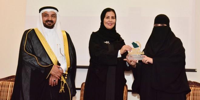الأميرة عادلة بنت عدلله تدشن موقع قضايا وطنية وتكرم المؤسسين صحيفة صراحة الالكترونية