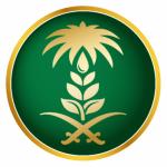"""""""مجلس الوزراء"""" يوافق على تأسيس شركة لتقديم الخدمات الزراعية برأسمال لا يتجاوز ملياري ريال"""