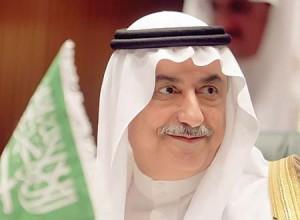 المملكة ترحب بإعلان وزير الخارجية الأمريكي بشأن العقوبات المفروضة على صادرات النفط الإيراني
