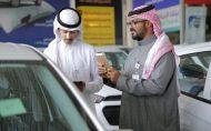 """مدينة الملك عبدالله الاقتصادية تعلن إطلاق عمليات بيع الأراضي السكنية في مشروع """"الحجاز ميرام"""""""