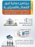 جامعة نجران تعلن مواعيد قبول طلاب المنح لغير السعوديين