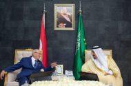 الهيئة السعودية للمواصفات والمقاييس والجودة تعلن عن وظائف عُليا للرجال