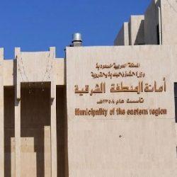 شرطة الرياض تكرم بعض الضباط لكشفهم غموض عددًا من القضايا الجنائية