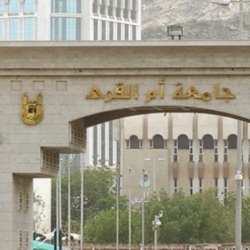 جامعة الملك عبدالله للعلوم تعلن عن توفر وظائف قيادية إدارية وهندسية