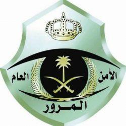 جامعة الأمير محمد بن فهد تنشئ مركز الإبداع وريادة الأعمال