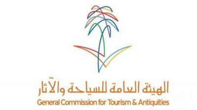 تشغيل مراكز المعلومات في عدد من الفنادق والمنشآت السياحية بالطائف