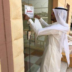 """استمرار القبول في برنامج """"ماجستير السياسة العامة """" بجامعة الملك عبدالعزيز"""
