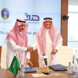 رئاسة الحرمين تعلن عن إعادة تشكيل المجلس الاستشاري بوكالة الرئاسة لشؤون المسجد النبوي