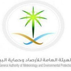 المياه الوطنية وبرنامج مشروعات يبرمان مذكرة تفاهم لتقديم الخدمات الاستشارية في إدارة المشروعات