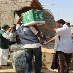 الأرصاد تنبه من هطول أمطار رعدية على مكة المكرمة