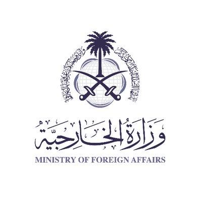 المملكة تدين بشدة الانفجار الذي وقع بمنطقة الدرب الأحمر في القاهرة