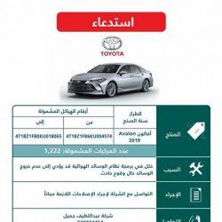 انطلاق مسابقة «هاكاثون سايبر سيبر» في الرياض بمشاركة 100 فتاة و 53 شابًا