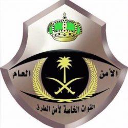 جامعة الملك خالد تعلن عن وظيفة مؤقتة للشباب