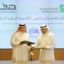 انطلاق منافسات بطولة كأس الاتحاد السعودي للفروسية في الرياض وجدة