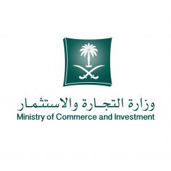 ترقية 11 موظف في بلدية بقيق