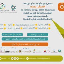 """ريان القحطاني بطلاً في مسابقة """"فرسان التعبير والإلقاء"""""""
