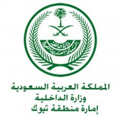 مدير الدفاع المدني بمنطقة مكة المكرمة يقلد العقيد القرني رتبته الجديدة