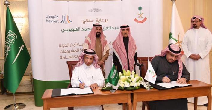 """خبراء على المستوى المحلي والعالمي يشاركون في مؤتمر """" سعود الطبية """" للإصابات"""