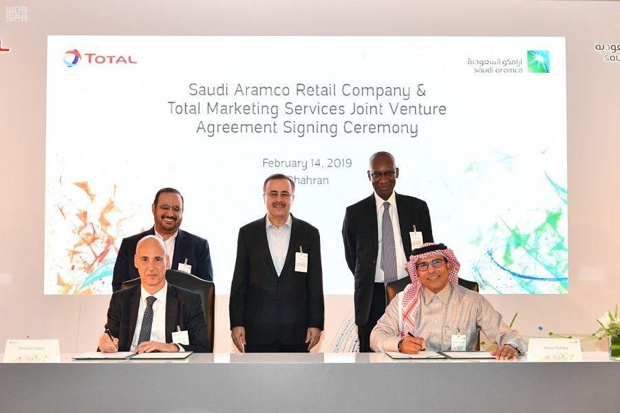 اتفاقية للاستثمار في مجال بيع الوقود بالتجزئة في المملكة
