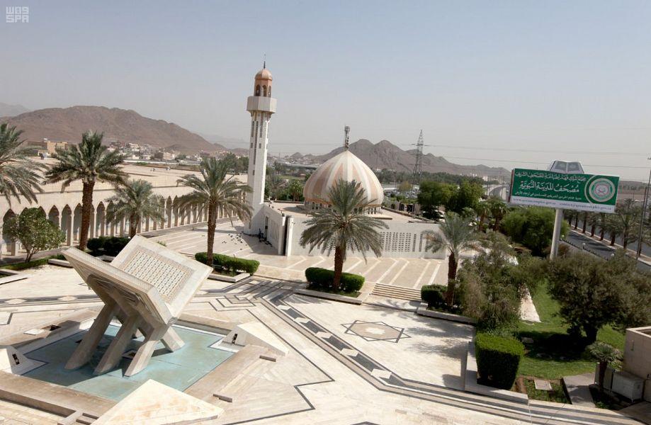 توزيع أكثر من 240.989 نسخة من إصدارات مجمع الملك فهد