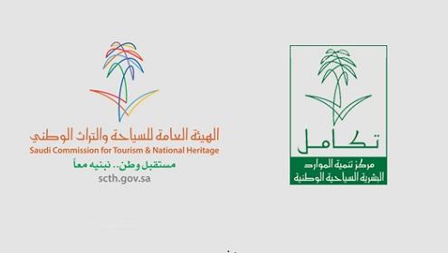 أمير الجوف يستقبل مدير الخدمة المدنية ومدير جمعية الثقافة المعينان حديثاً
