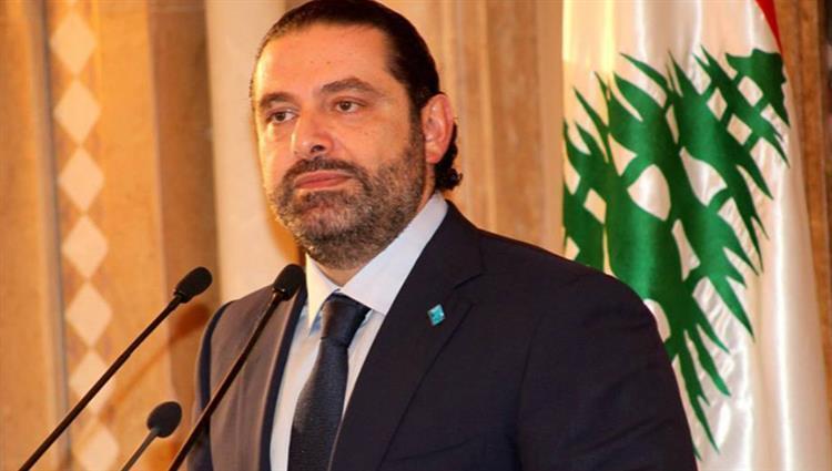عاجل || حكومة سعد الحريري تنال ثقة مجلس النواب في #لبنان بـ 111 صوتا
