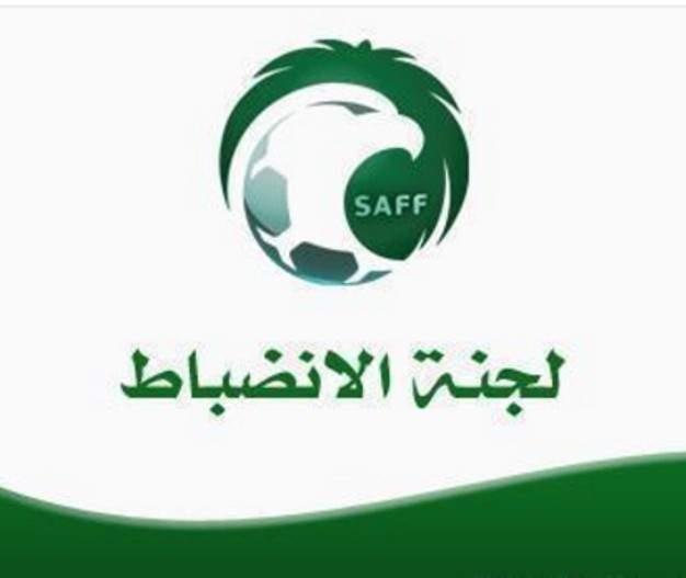 آل الشيخ يعتزم إنشاء أكاديمية خيرية معنية بكرة القدم واستكشاف مواهبها