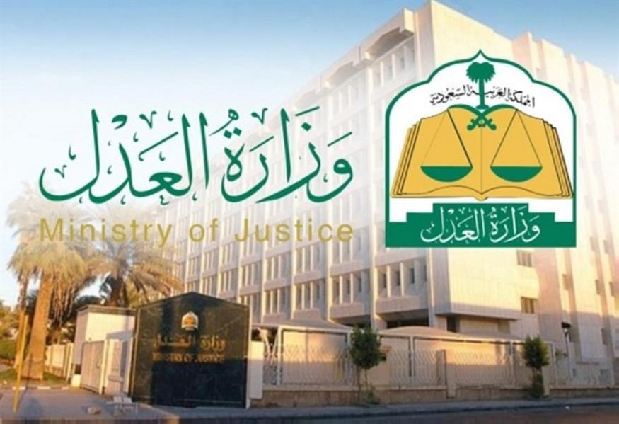 لجنة مُلكية تعالج 600 شكوى عقارية عبر موقعها الإلكتروني