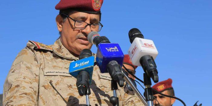 رئيس هيئة الأركان اليمني يثمن دور المملكة في دعم بلاده